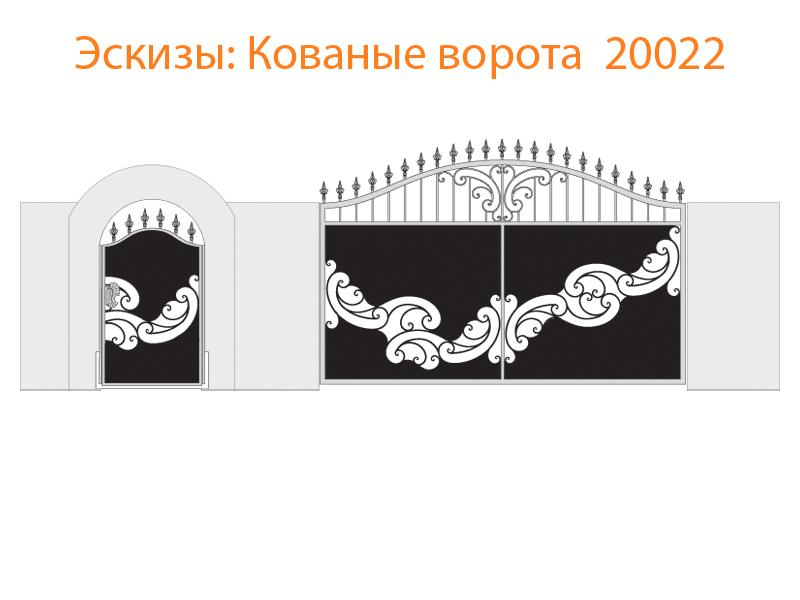 Кованые ворота эскизы N 20022