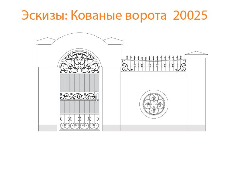 Кованые ворота эскизы N 20024