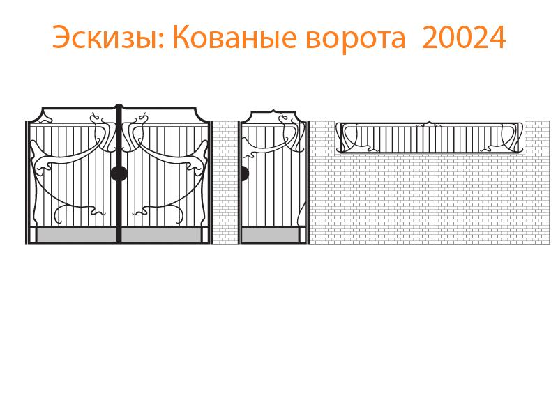 Кованые ворота эскизы N 20025