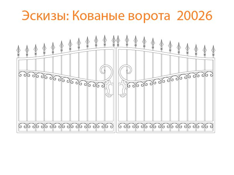 Кованые ворота эскизы N 20026