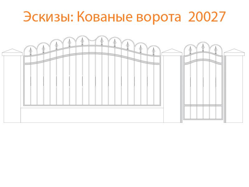 Кованые ворота эскизы N 20027