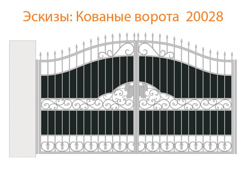 Кованые ворота эскизы N 20028