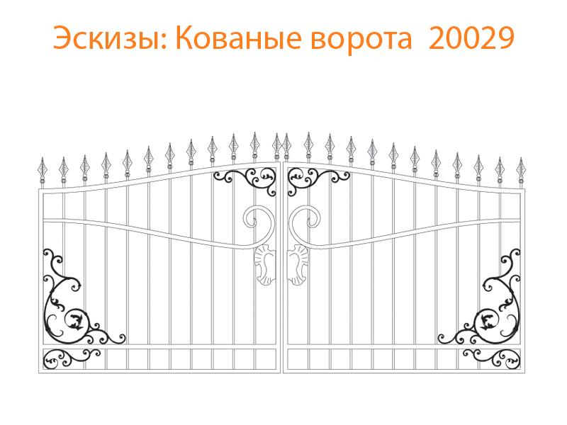 Кованые ворота эскизы N 20029