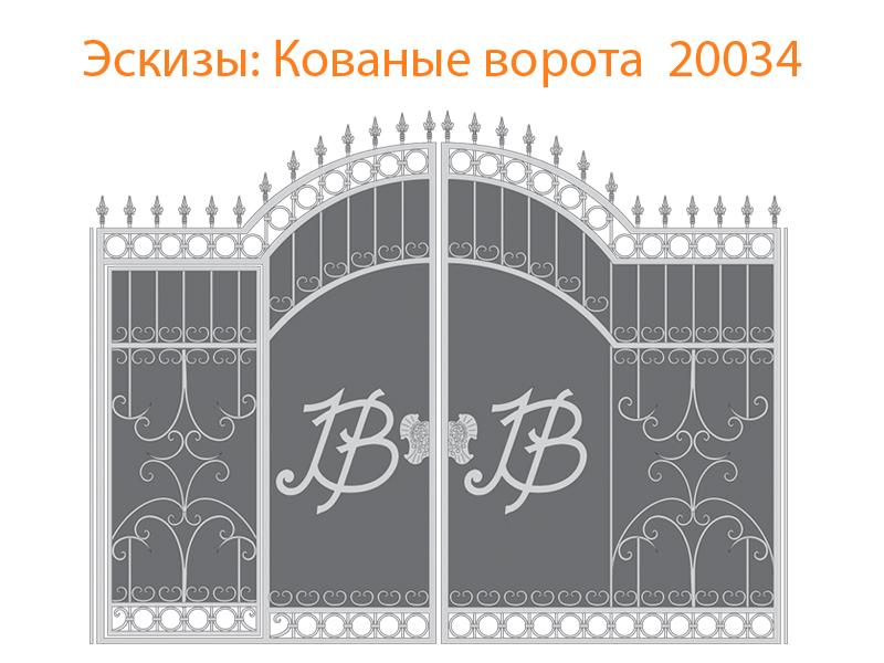 Кованые ворота эскизы N 20034