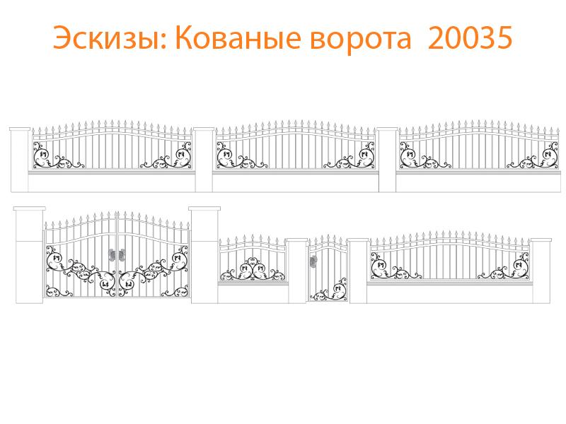 Кованые ворота эскизы N 20035