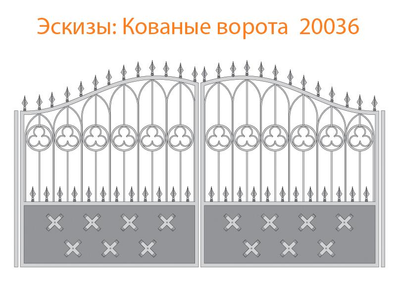Кованые ворота эскизы N 20036
