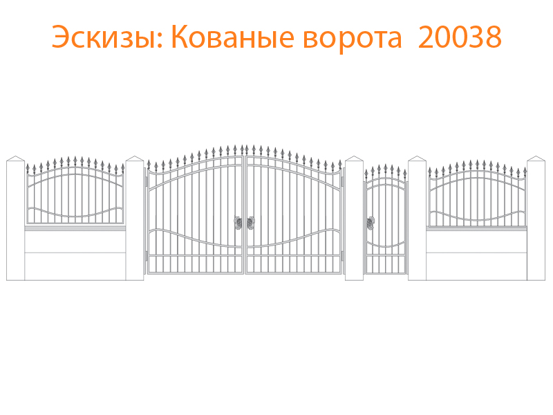 Кованые ворота эскизы N 20038