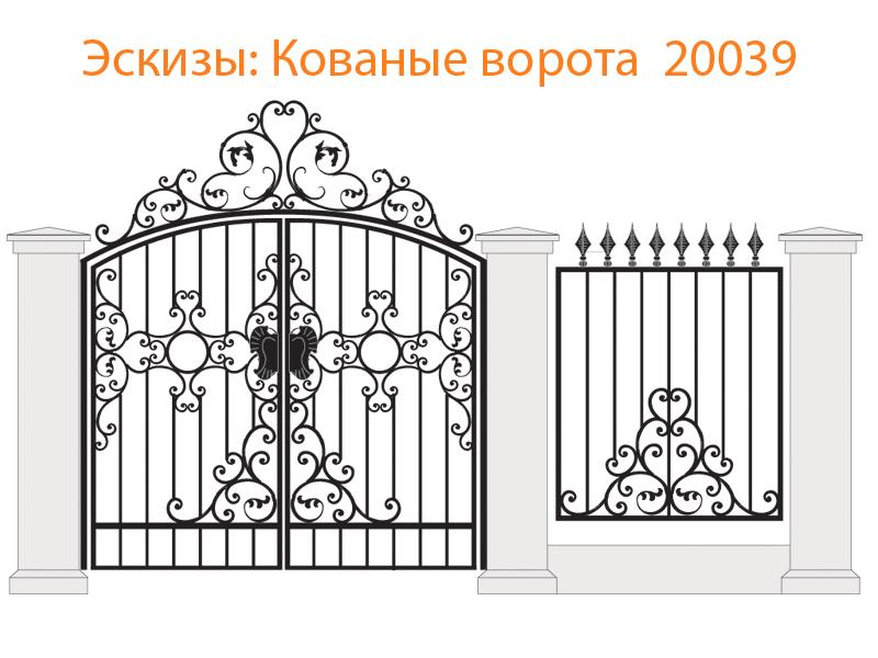 Кованые ворота эскизы N 20039