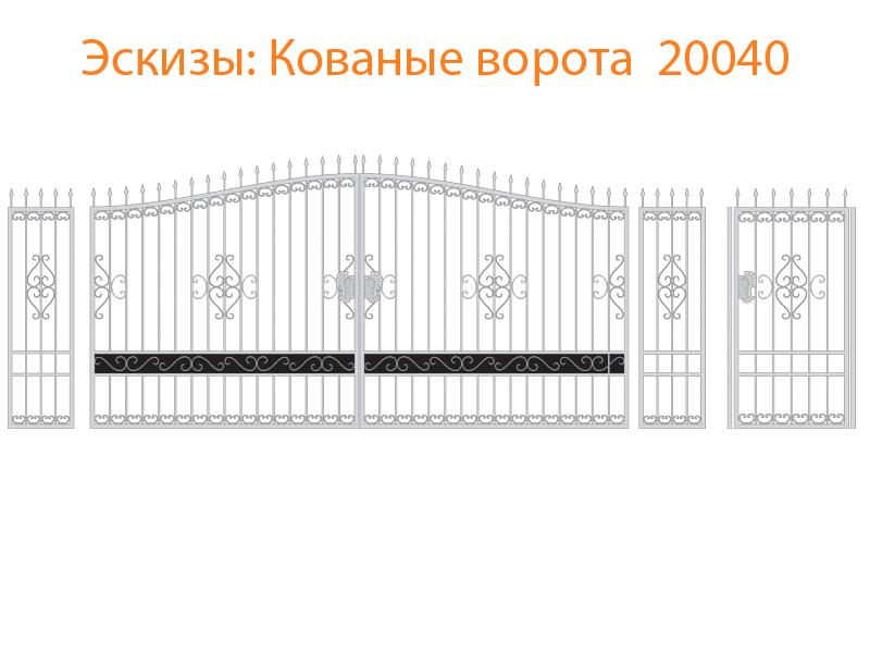 Кованые ворота эскизы N 20040