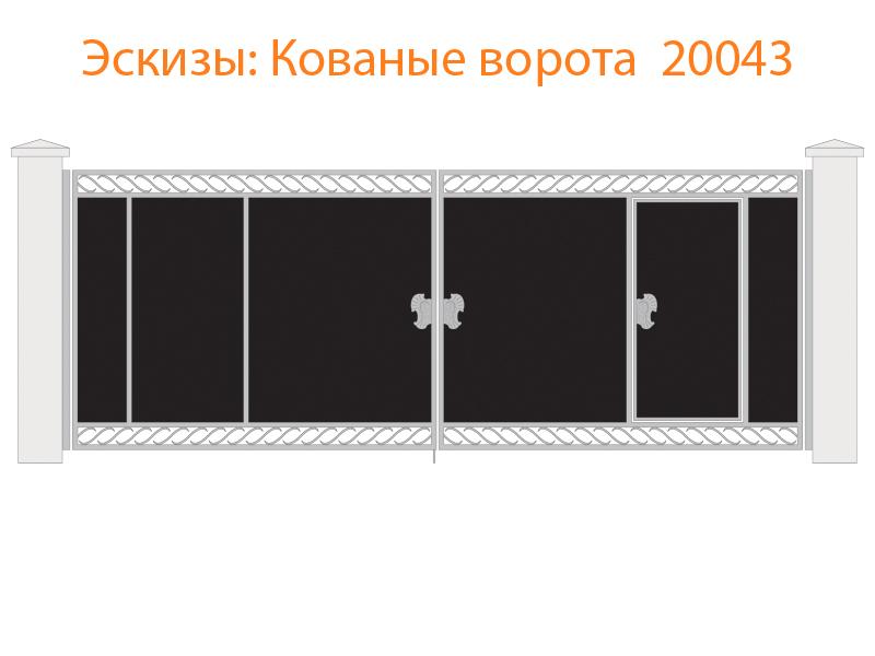 Кованые ворота эскизы N 20043