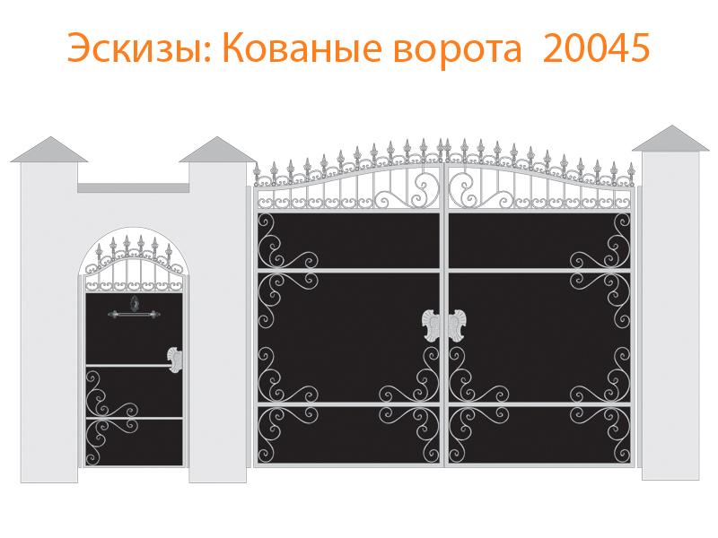 Кованые ворота эскизы N 20045