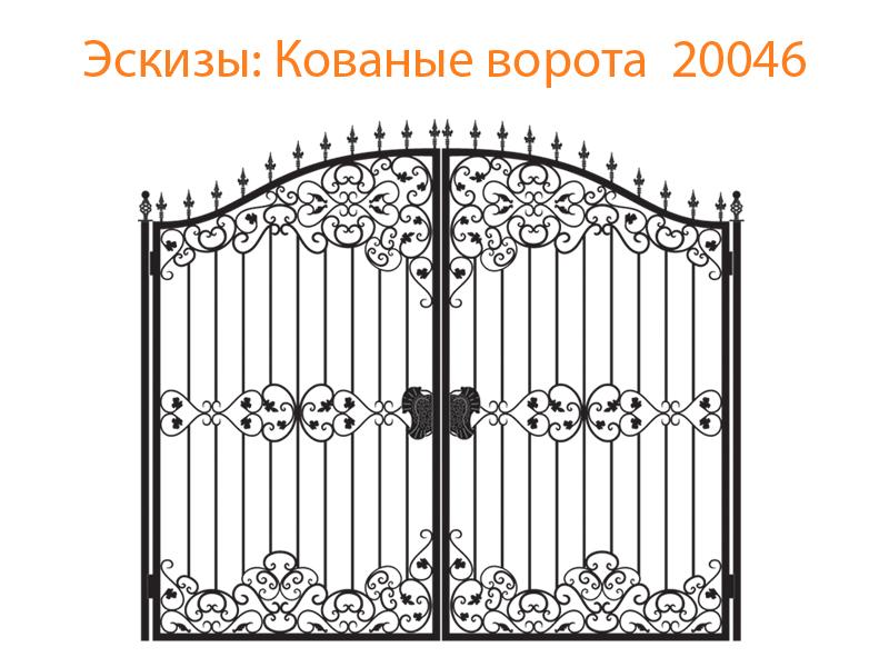 Кованые ворота эскизы N 20046