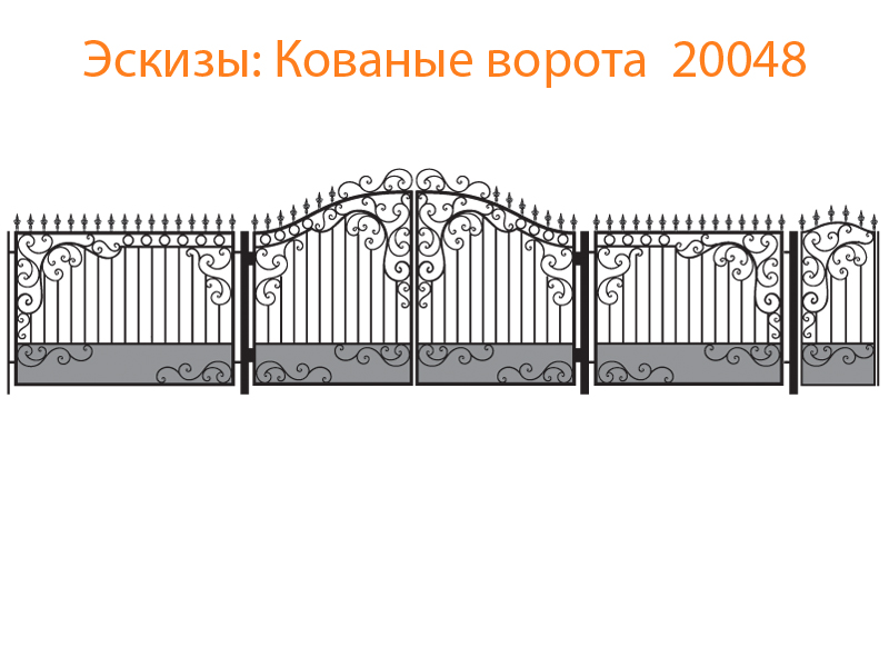 Кованые ворота эскизы N 20048