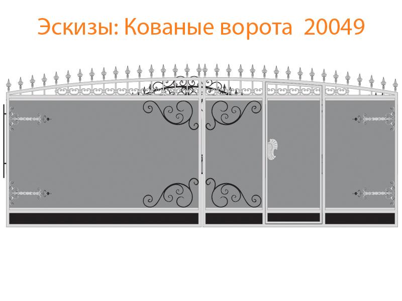 Кованые ворота эскизы N 20049