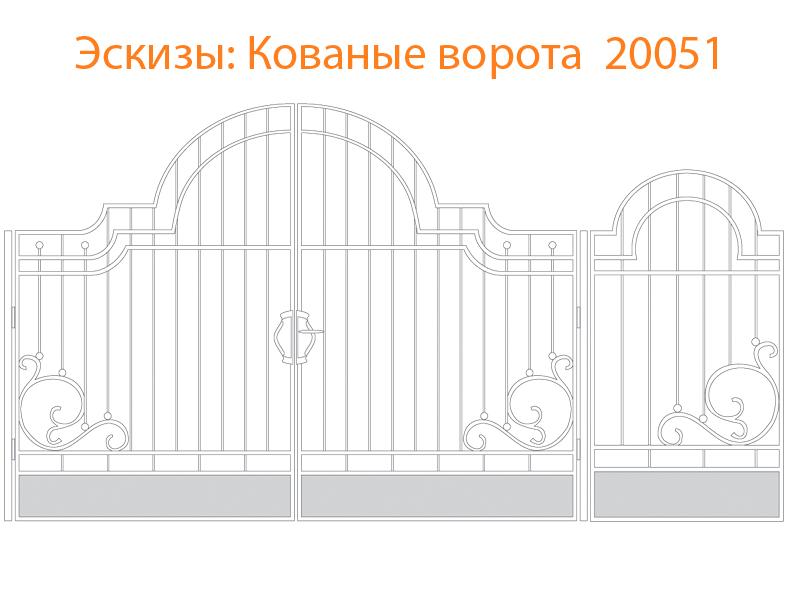 Кованые ворота эскизы N 20051