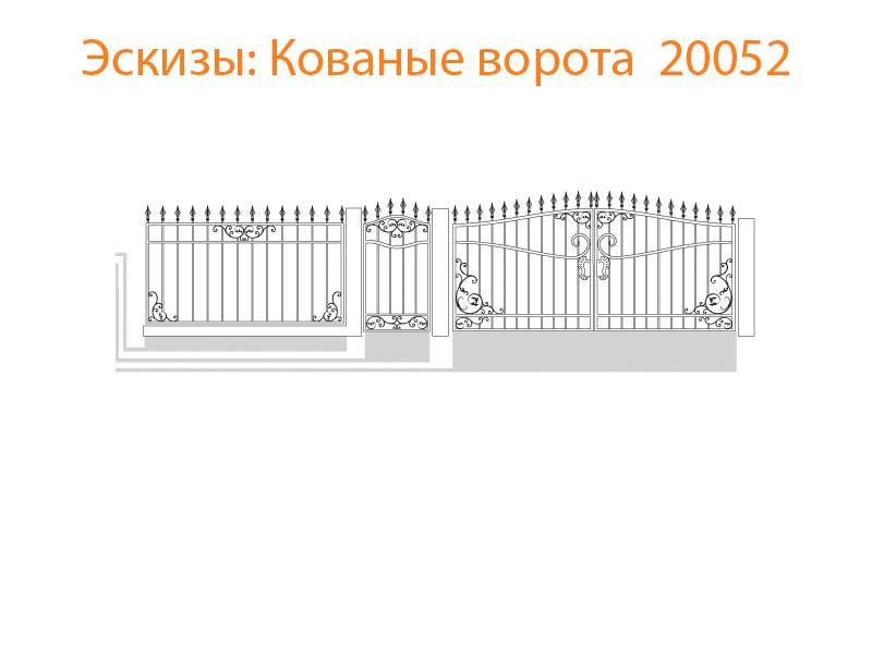 Кованые ворота эскизы N 20052