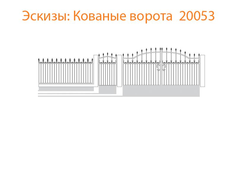 Кованые ворота эскизы N 20053