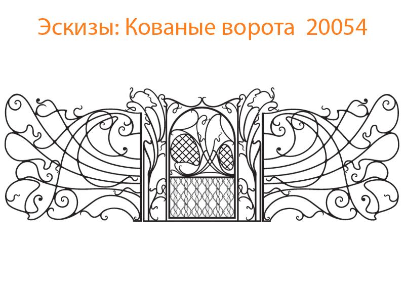 Кованые ворота эскизы N 20054