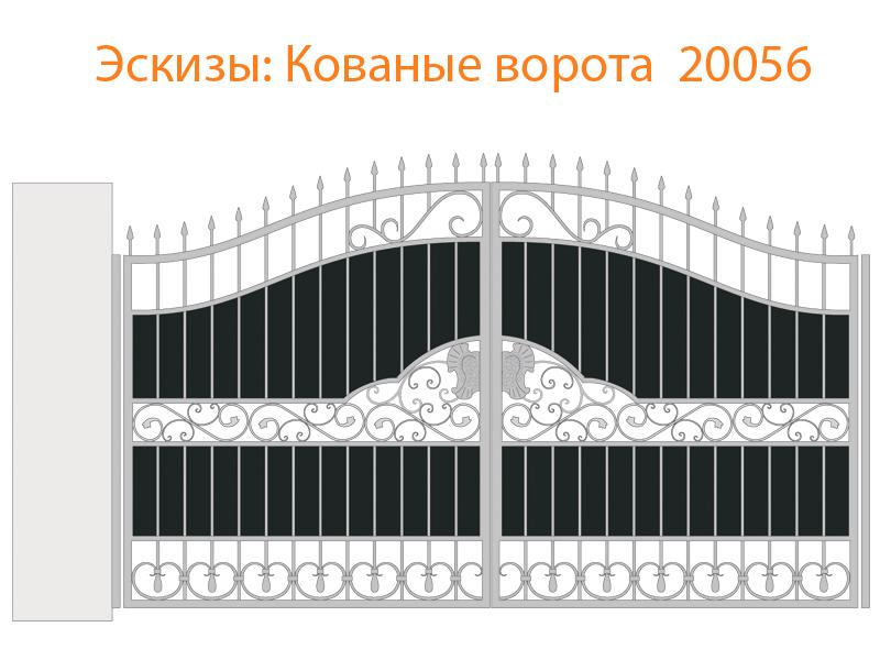 Кованые ворота эскизы N 20056