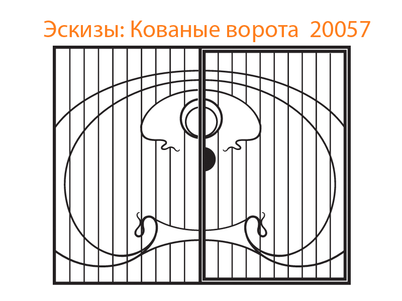 Кованые ворота эскизы N 20057