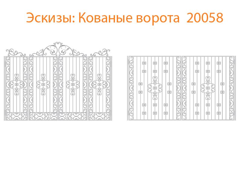 Кованые ворота эскизы N 20058
