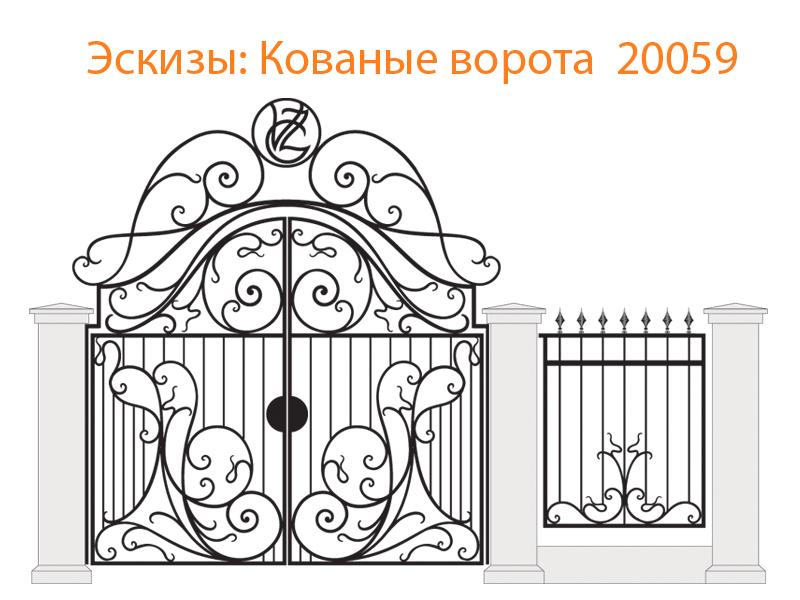 Кованые ворота эскизы N 20059