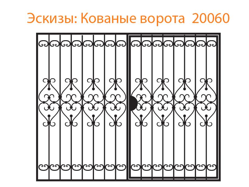 Кованые ворота эскизы N 20060