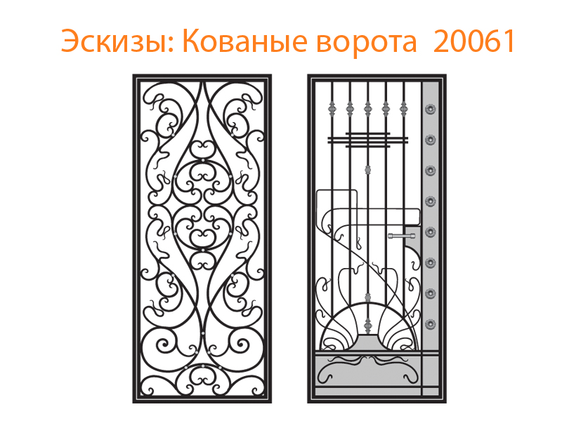 Кованые ворота эскизы N 20061