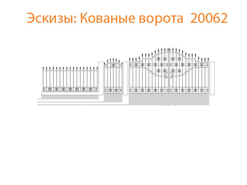 Кованые ворота эскизы N 20062