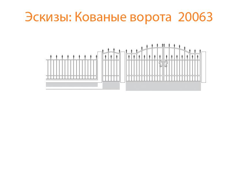 Кованые ворота эскизы N 20063