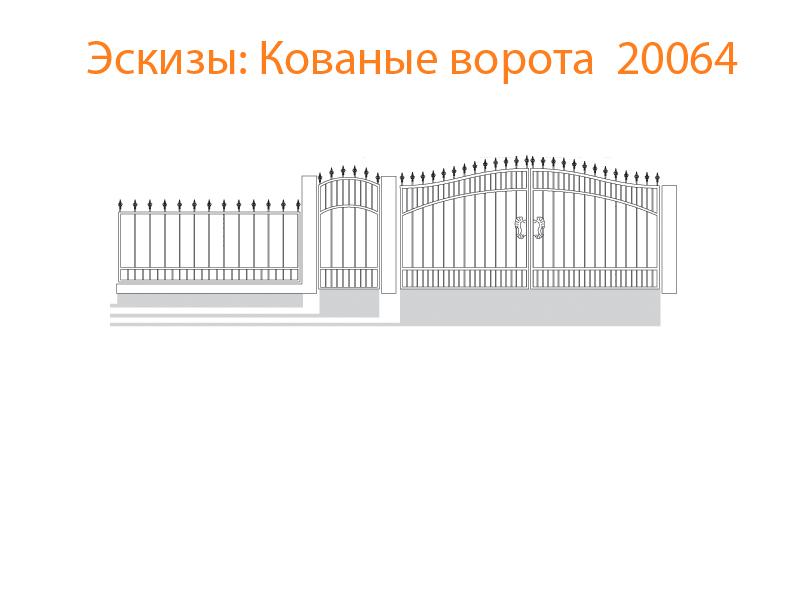 Кованые ворота эскизы N 20064