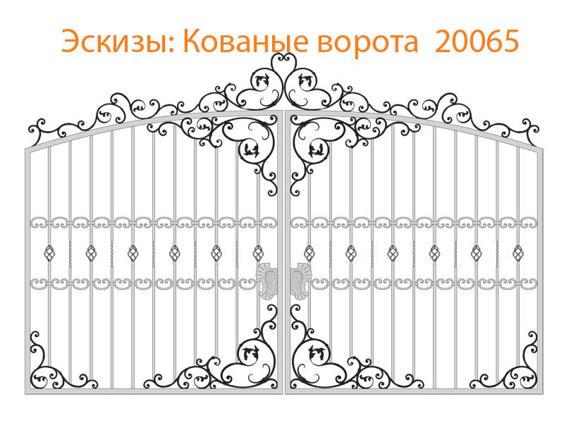 Кованые ворота эскизы N 20065