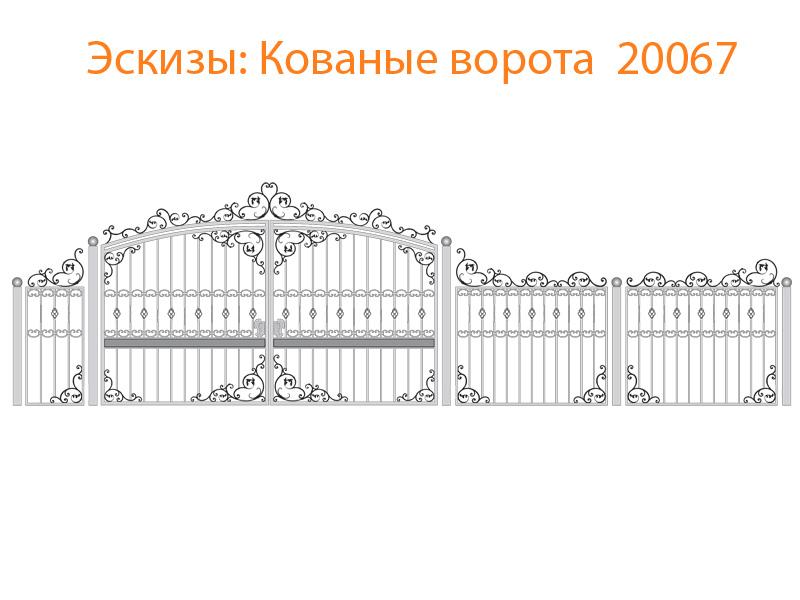 Кованые ворота эскизы N 20067