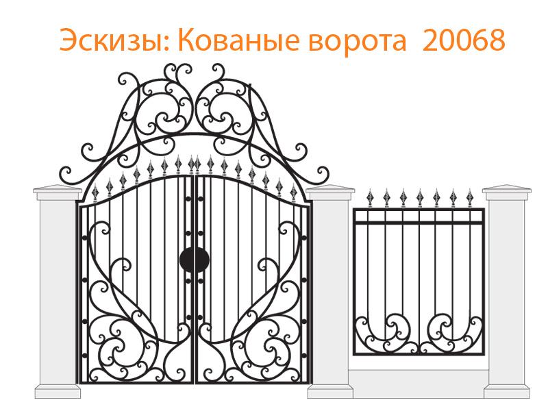 Кованые ворота эскизы N 20068