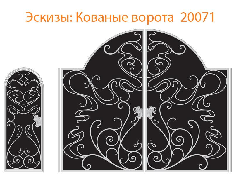 Кованые ворота эскизы N 20071