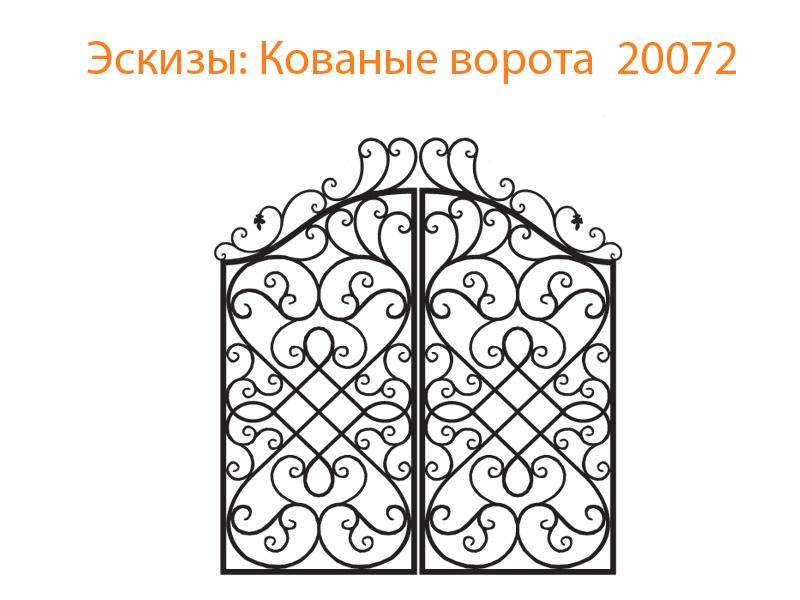 Кованые ворота эскизы N 20072