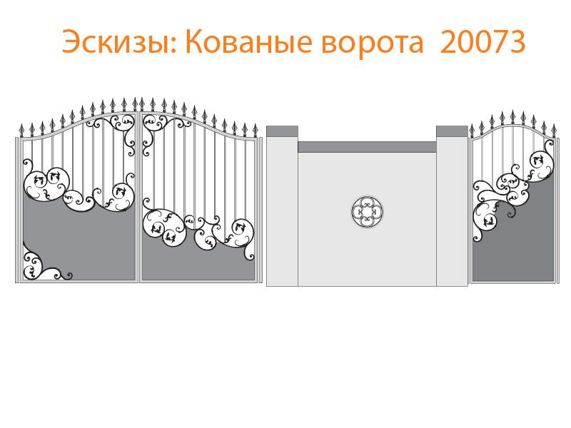 Кованые ворота эскизы N 20073