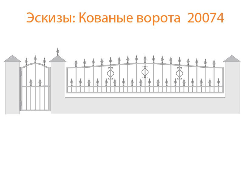 Кованые ворота эскизы N 20074