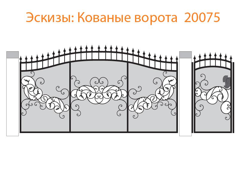 Кованые ворота эскизы N 20075