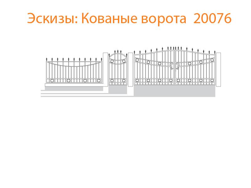 Кованые ворота эскизы N 20076