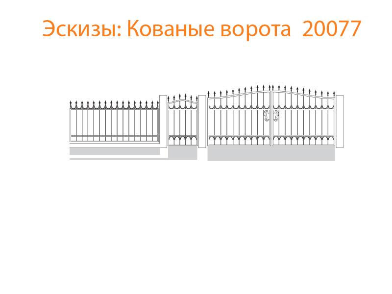 Кованые ворота эскизы N 20077