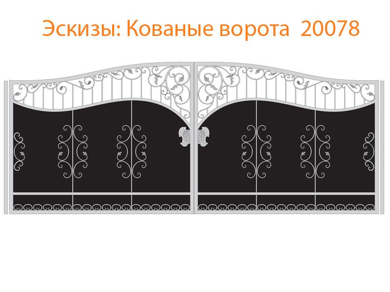 Кованые ворота эскизы N 20078