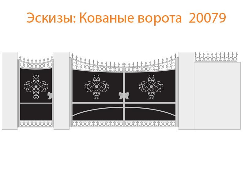 Кованые ворота эскизы N 20079