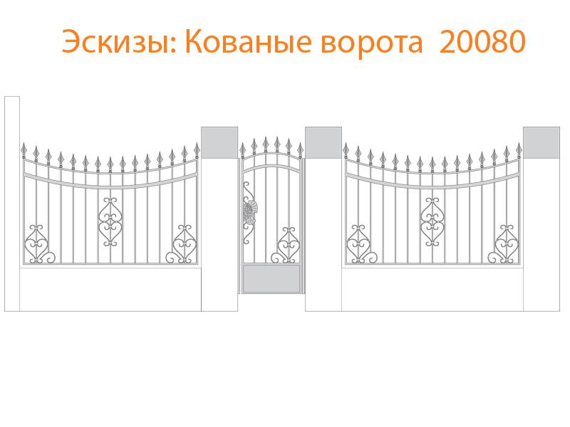 Кованые ворота эскизы N 20080