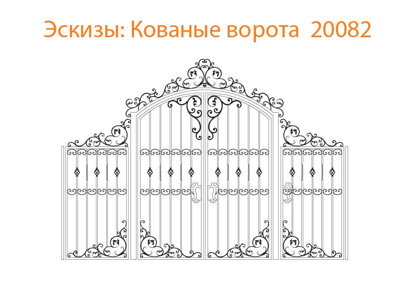 Кованые ворота эскизы N 20082
