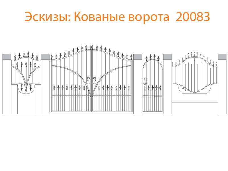 Кованые ворота эскизы N 20083