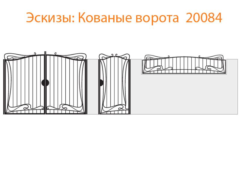 Кованые ворота эскизы N 20084