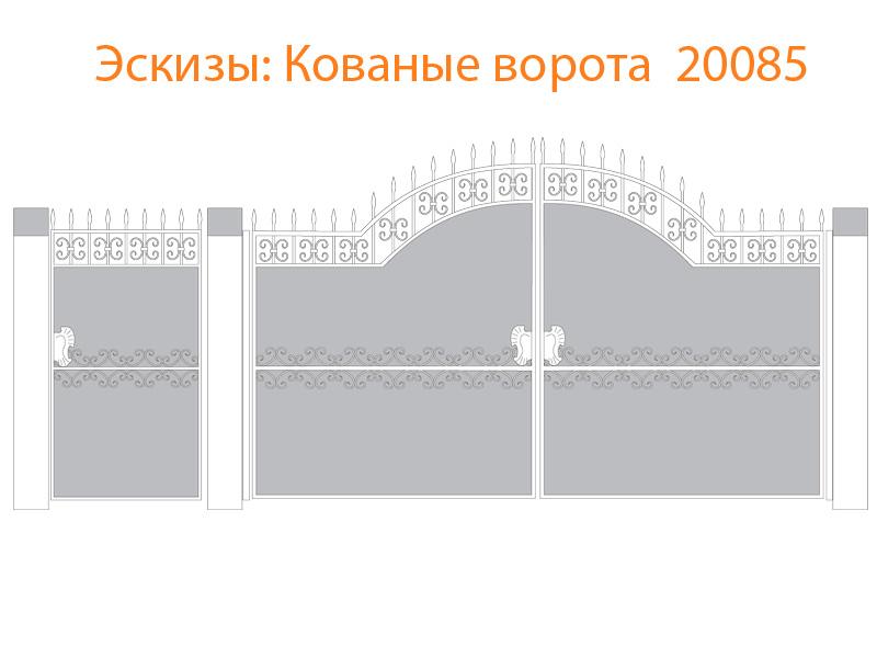 Кованые ворота эскизы N 20085