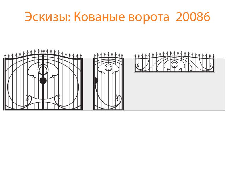 Кованые ворота эскизы N 20086