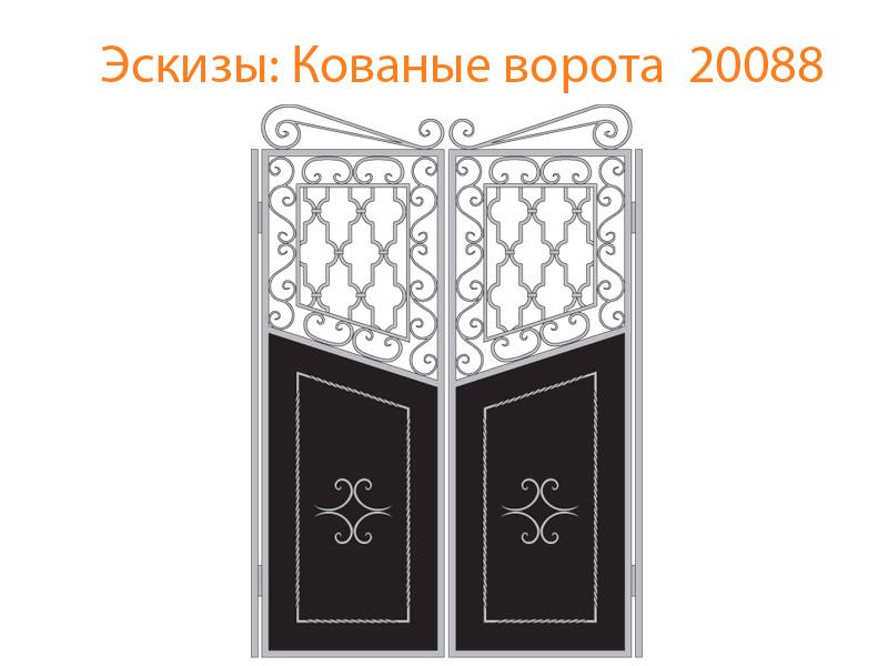 Кованые ворота эскизы N 20088